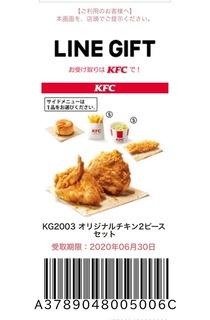 01AE69D0-B839-44BE-B9AF-8CFC3D87D36D.jpeg