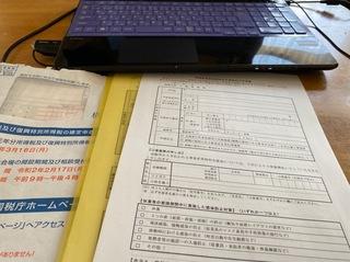 0387A5F2-AA27-4F34-879A-F1DF5039EACD.jpeg