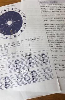 0F09D6EA-E894-4F89-B87E-D819535900A4.jpeg