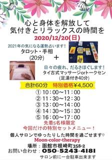 344D4F5F-8243-4BF6-BB18-05ADCB0B070D.jpeg