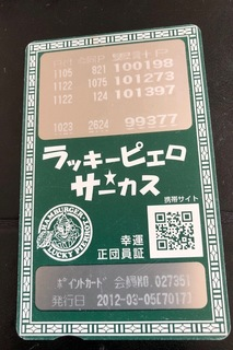 4969FAFE-4ADC-4CBB-8575-E0ADA9934B6A.jpeg
