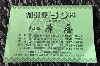 66478443-6884-46C7-BC3D-7EA3EFC9D406.jpeg