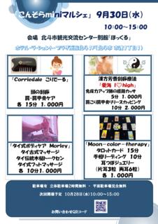 FE938683-1675-4654-8090-5541C781C6AE.png